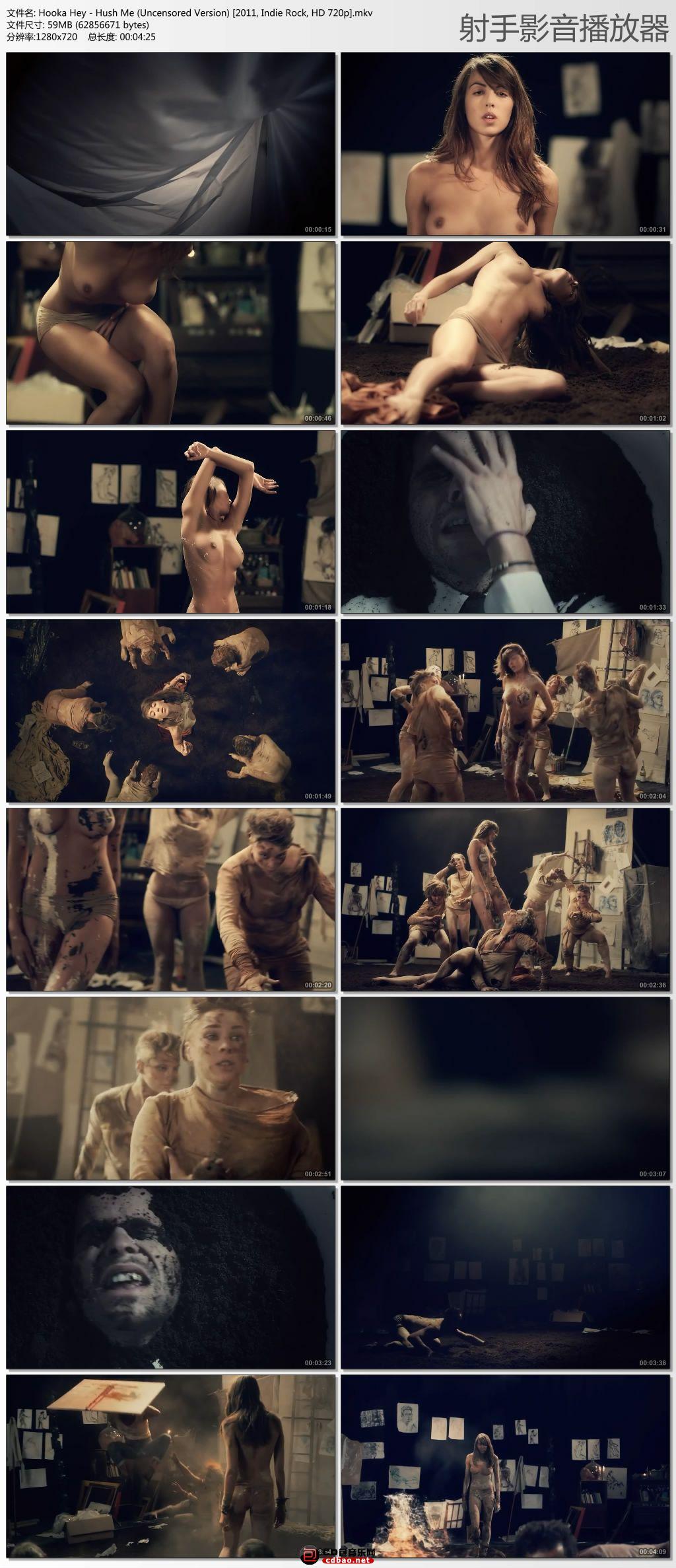 Hooka Hey - Hush Me (Uncensored Version) [2011, Indie Rock, HD 720p].jpg