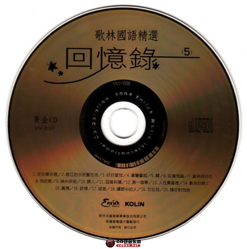 disk5.jpg