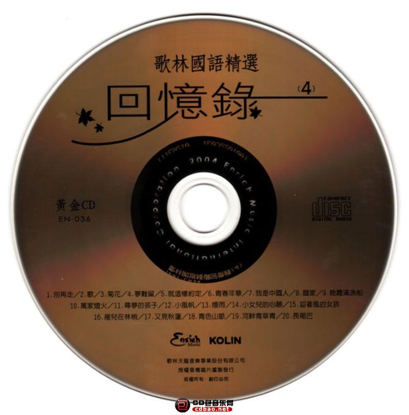 disk4.jpg