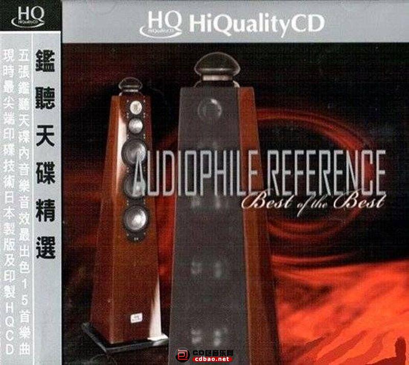 监听天碟精选 HQCD2.jpg