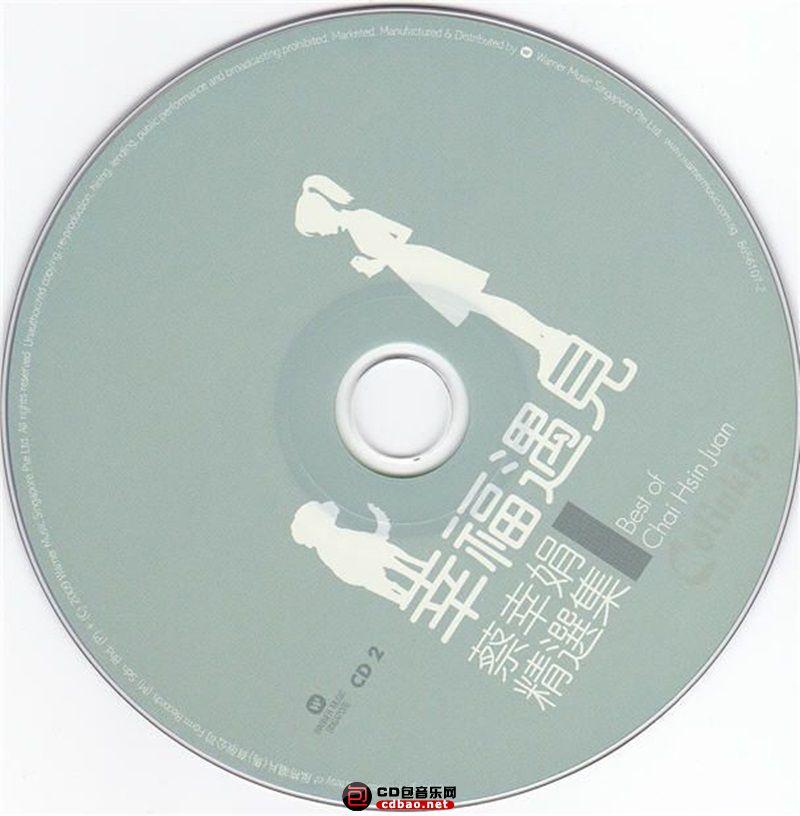 disc2.jpg