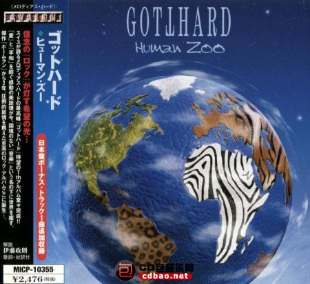 1397130269_09.-human-zoo-japan-2003.jpg