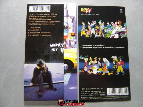 cdcover03.jpg
