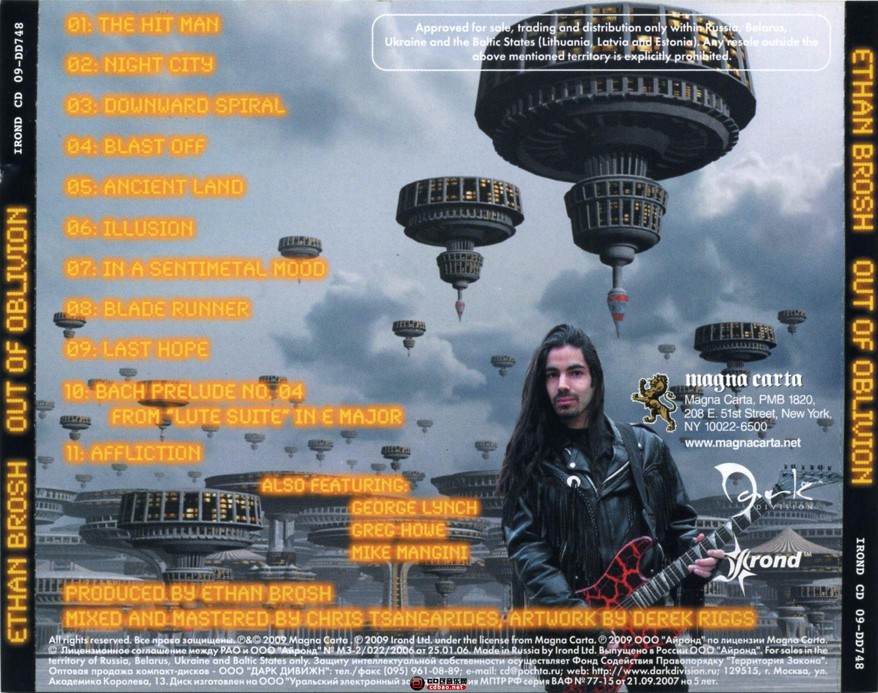 Ethan Brosh - Out Of Oblivion 005.jpg