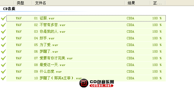 000_副本.png