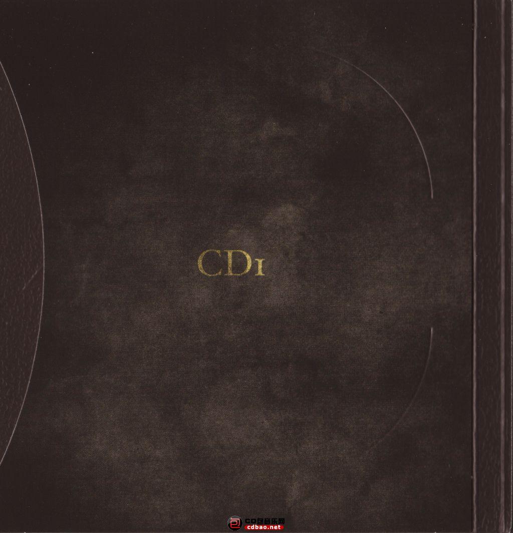 Gamma Ray - The Best Of (digi Pack) - Digi Inside 2.jpg