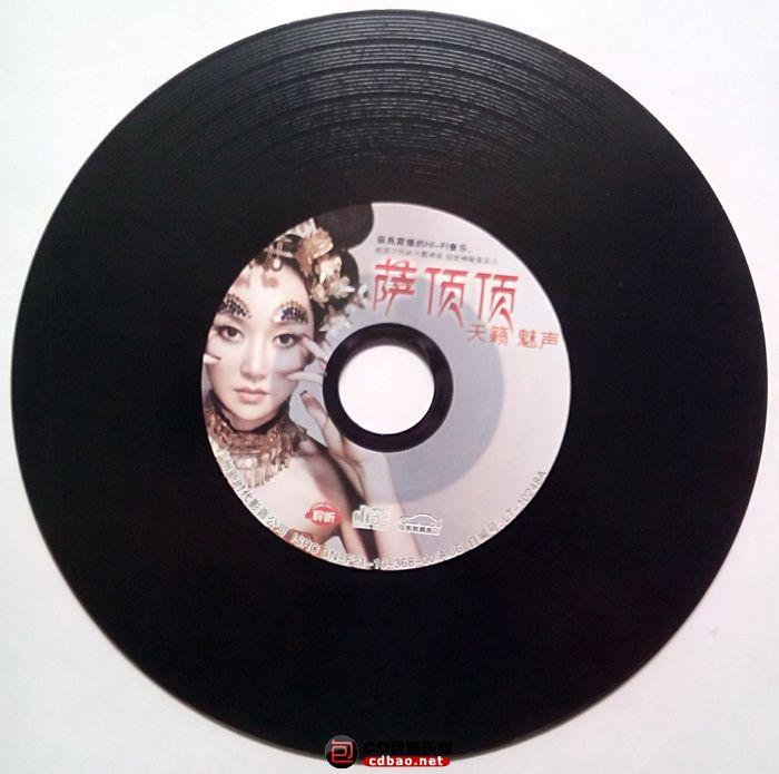disk-a.JPG