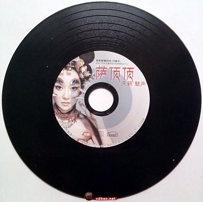 disk-b.JPG
