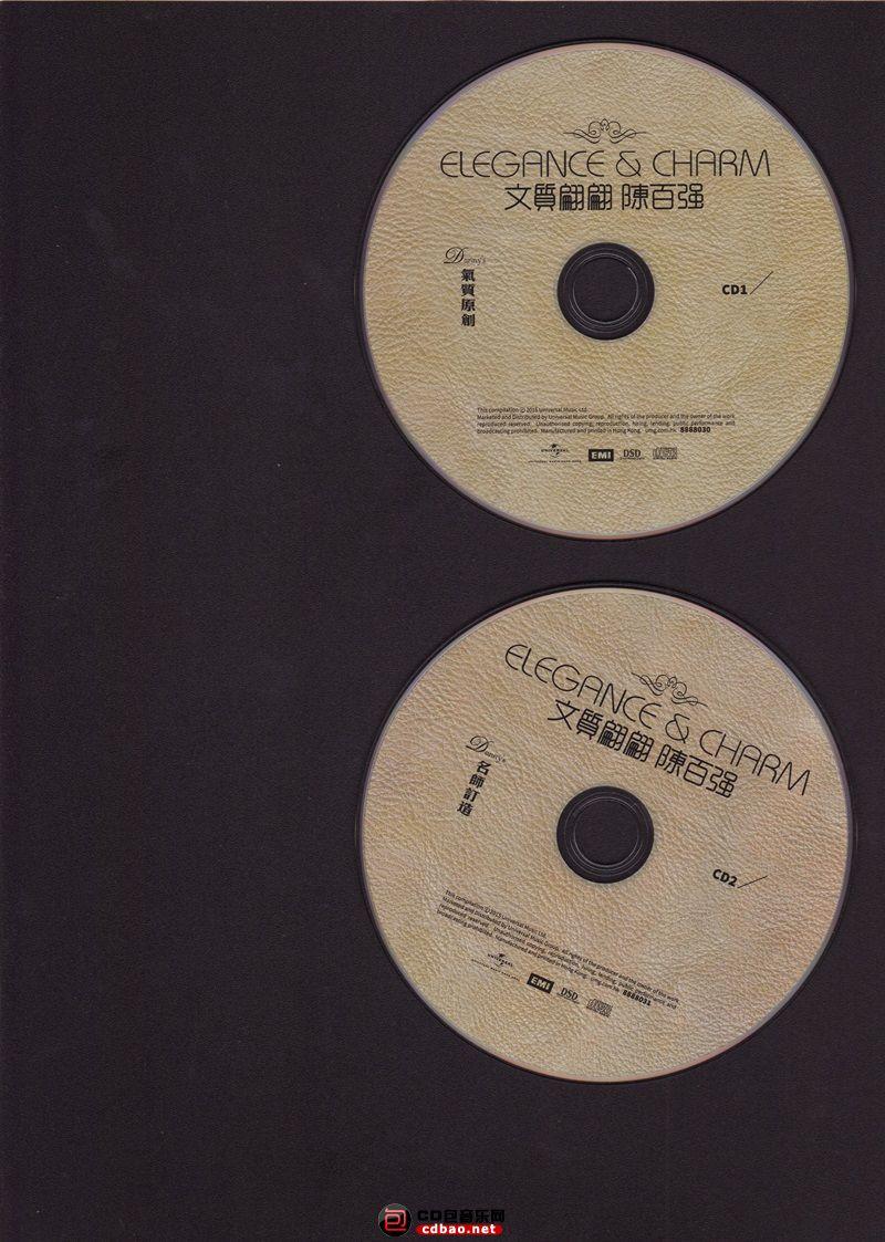 CD1 CD2.jpg