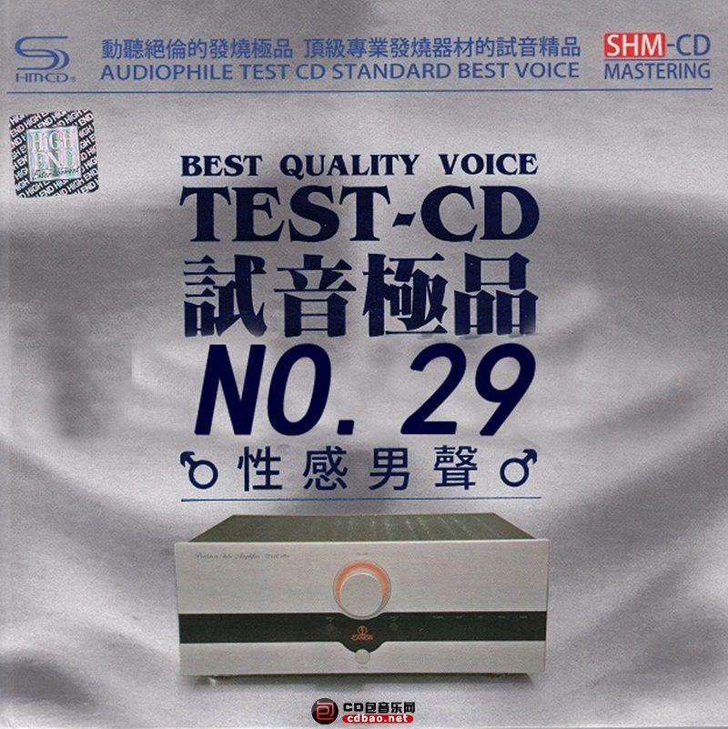 专辑名称:试音极品 TEST-CD1.jpg