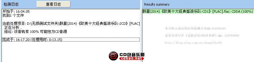 测试图片CD1真.jpg