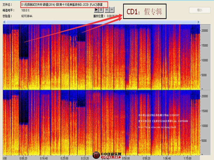 音频图片CD1_副本_副本.jpg