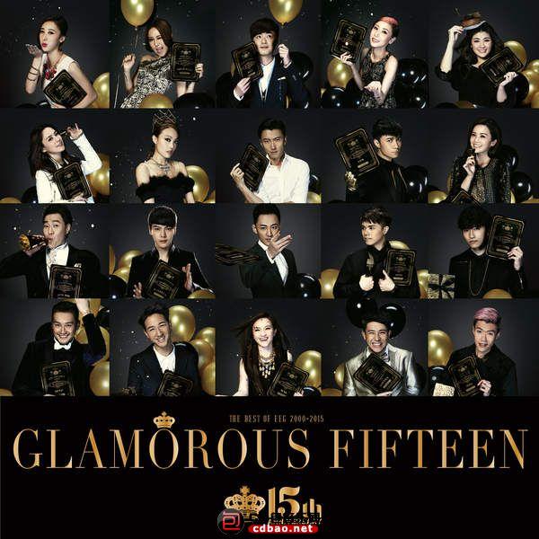 Glamorous Fifteen 英皇15周年 和華麗有約 新曲 精選.jpg