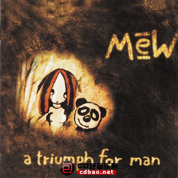 Mew - 1997 Triumph for Man.jpg