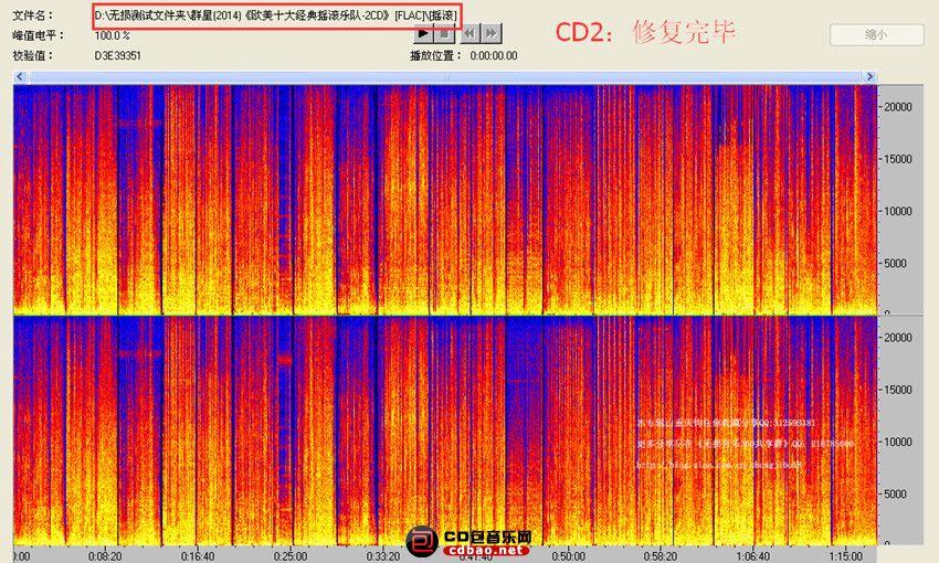 音频图片CD2以修复.jpg