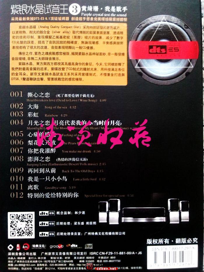 back_副本.jpg
