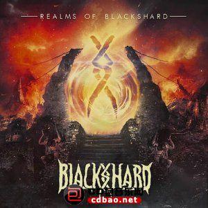 Blackshard - Realms of Blackshard (2015).jpg