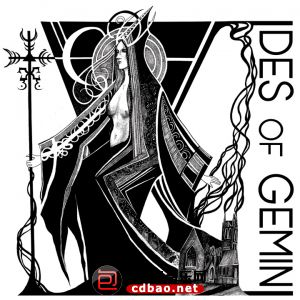 Ides of gemini - Carthage (EP) 2015.jpg