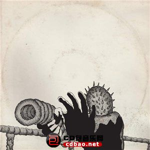 Thee Oh Sees - Mutilator Defeated At Last Repack (2015).jpg