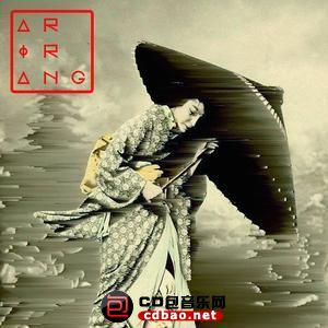 Arirang - Geisha (2015).jpg
