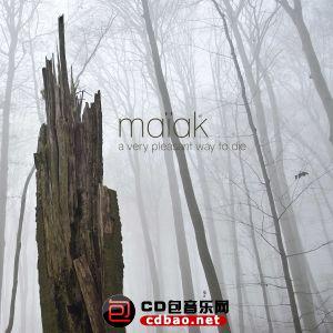Maïak - A Very Pleasant Way To Die (2015).jpg