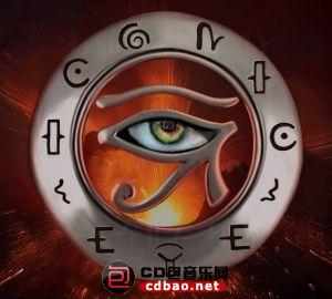 Iconic Eye - Hidden in Plain Sight (2015).jpg