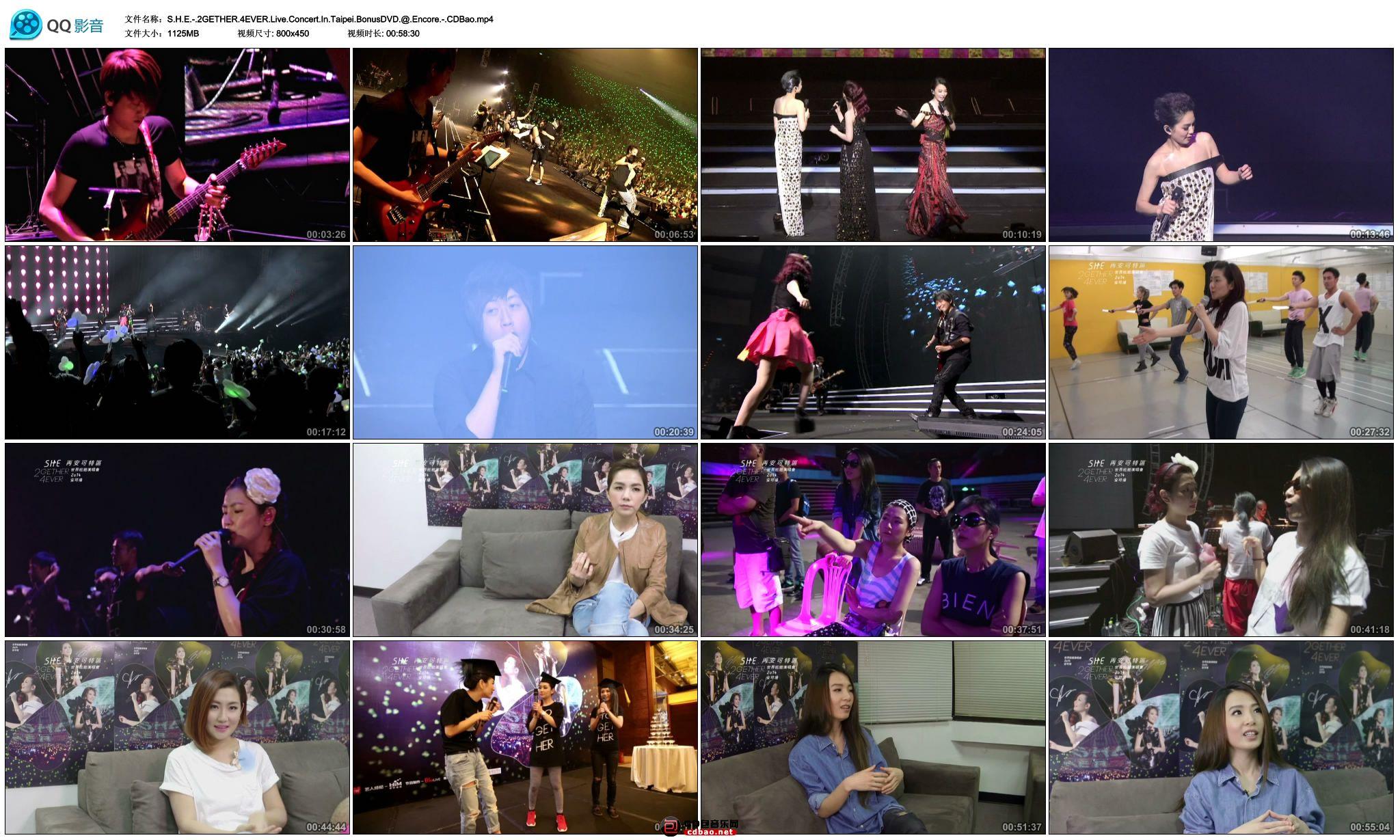 S.H.E.-.2GETHER.4EVER.Live.Concert.In.Taipei.BonusDVD.@.Encore.-.CDBao.jpg