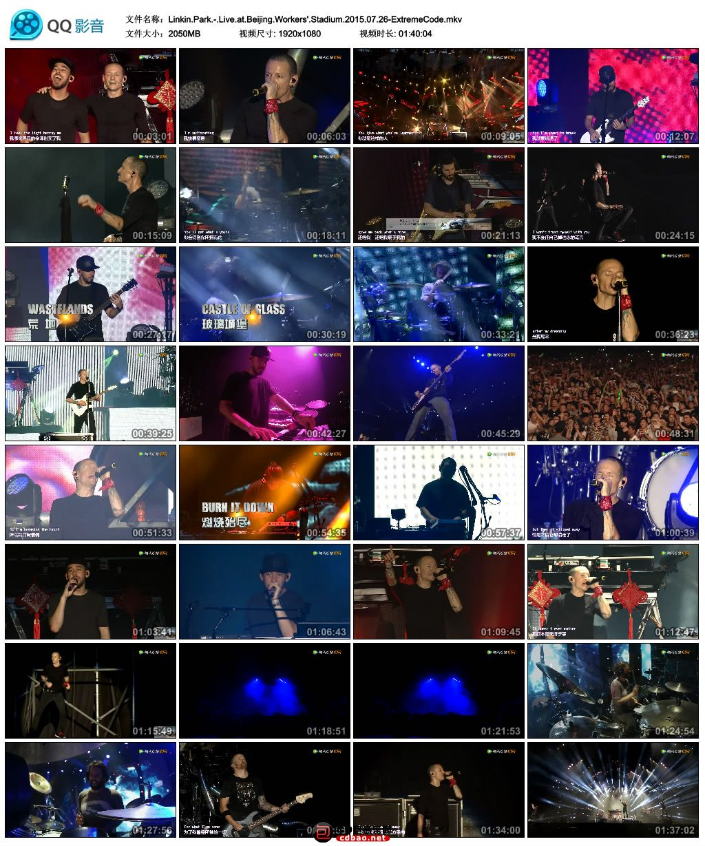 Linkin.Park.-.Live.at.Beijing.Workers'.Stadium.2015.07.26-ExtremeCode.mkv_t.jpg