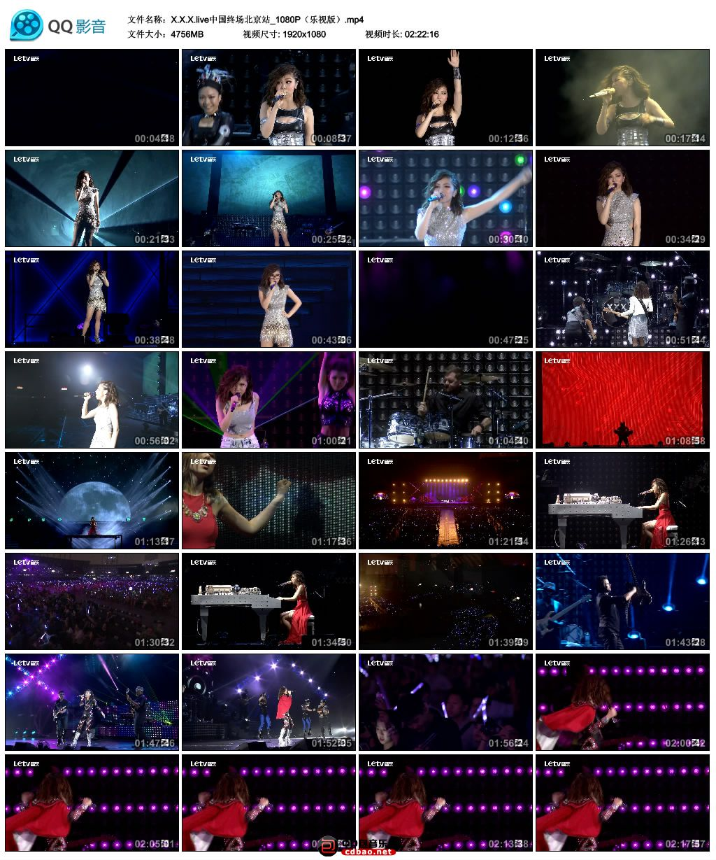 X.X.X.live中国终场北京站_1080P(乐视版).mp4_thumbs_2015.08.10.09_42_52.jpg
