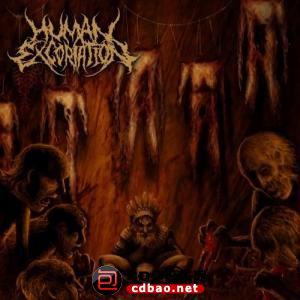 humanexcoriation07.jpg
