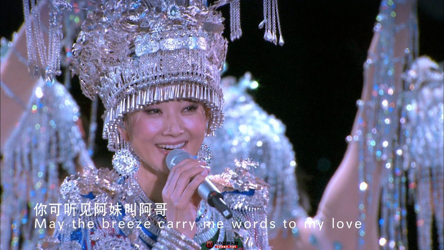 魅力中国-宋祖英2009鸟巢夏季音乐会.mkv_20150816_081108.593.jpg