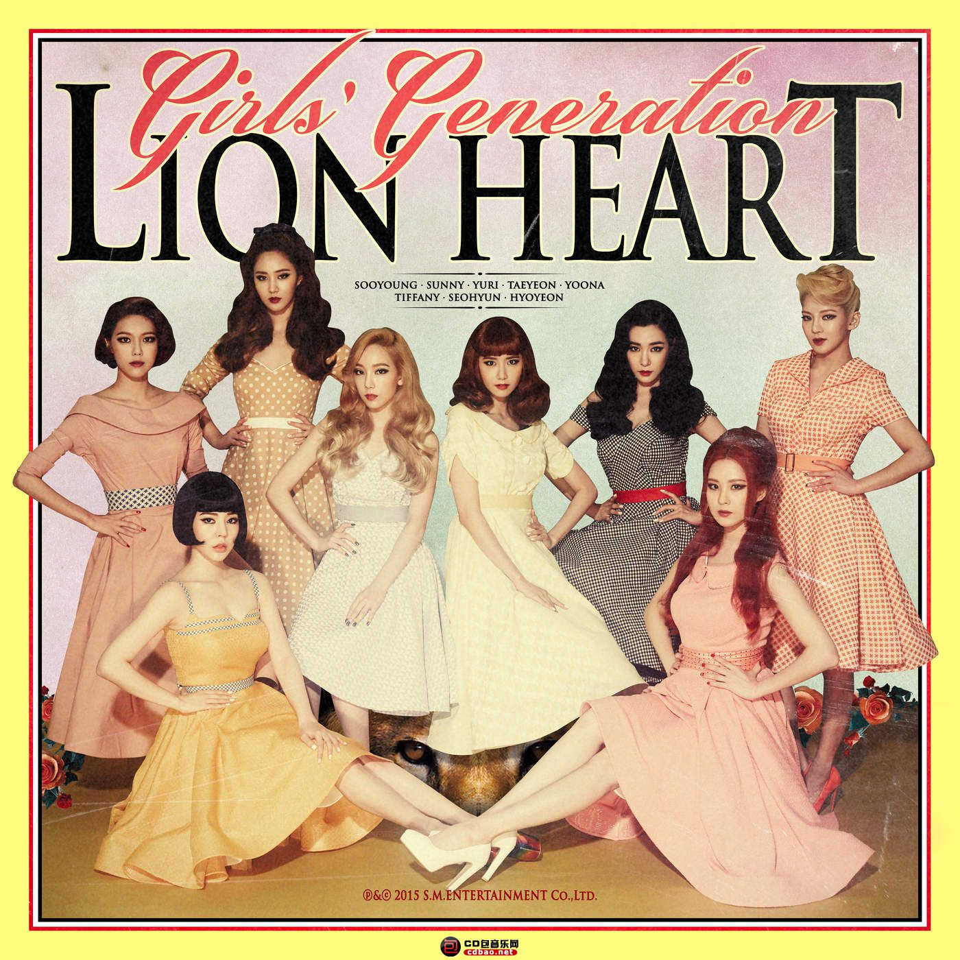 Lion Heart - The 5th Album 1.jpg