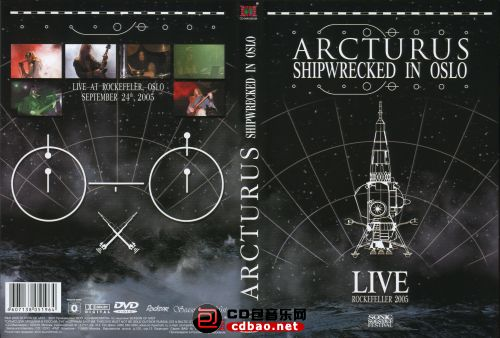 Arcturus (Shipwrecked in Oslo DVD) 1_обложка.jpg