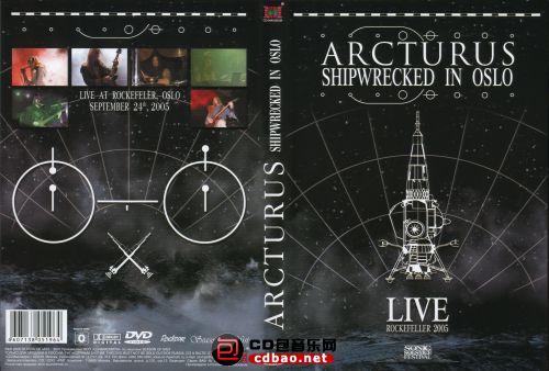 Arcturus (Shipwrecked in Oslo DVD) 1_обложка.jpg