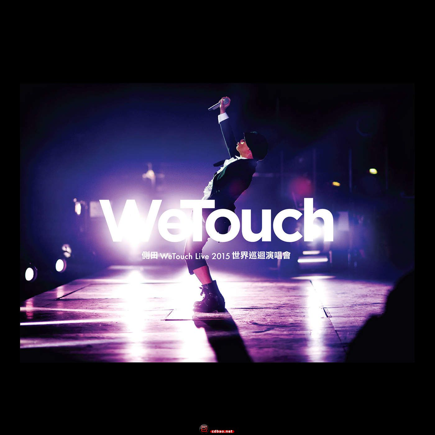 WeTouch Live 2015 世界巡迴演唱会.jpg