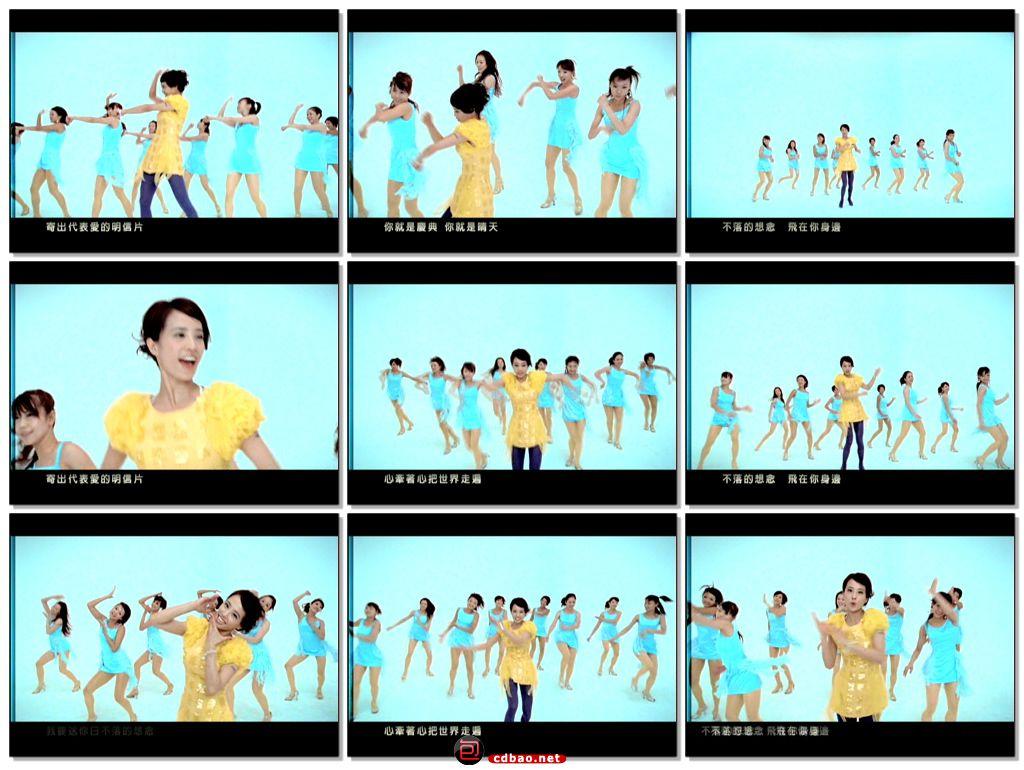日不落(舞蹈版).jpg