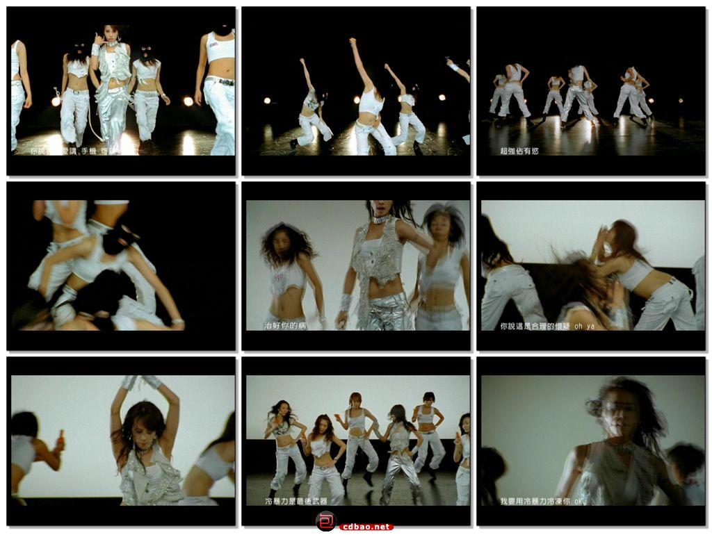 冷·暴力(舞蹈版).jpg