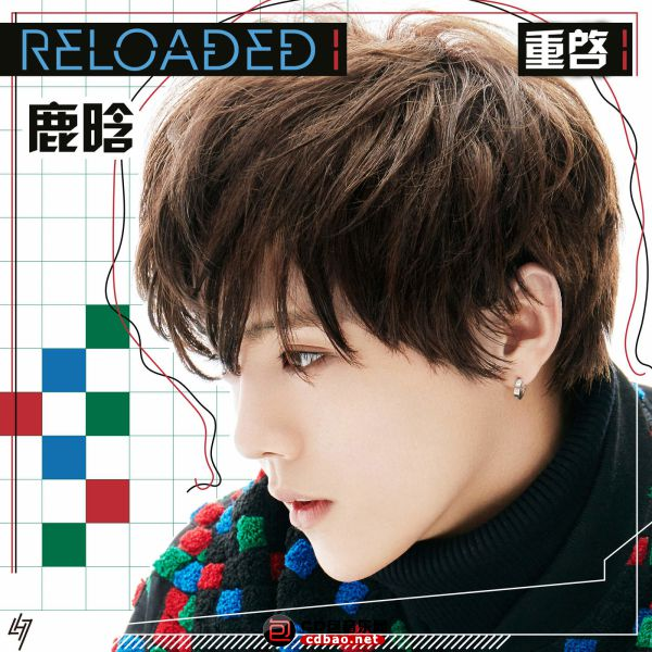 Reloaded 1 - Single.jpg