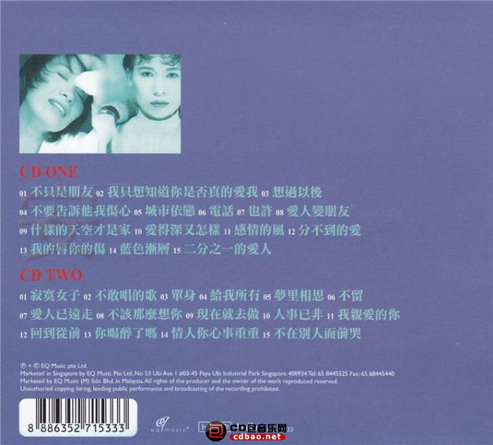 黄小琥《低音蓝调女唱将》2CD2.jpg