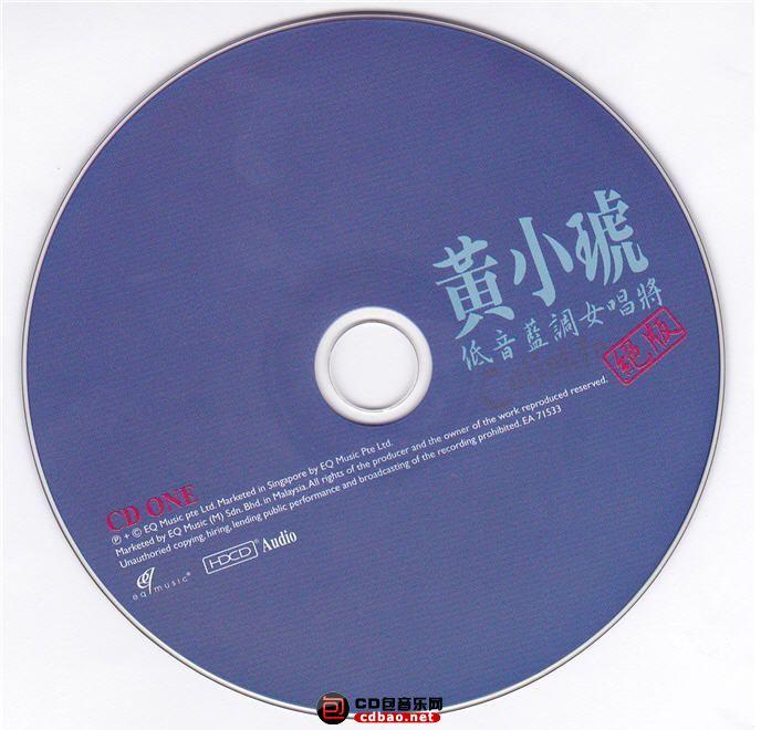 黄小琥《低音蓝调女唱将》2CD3.jpg