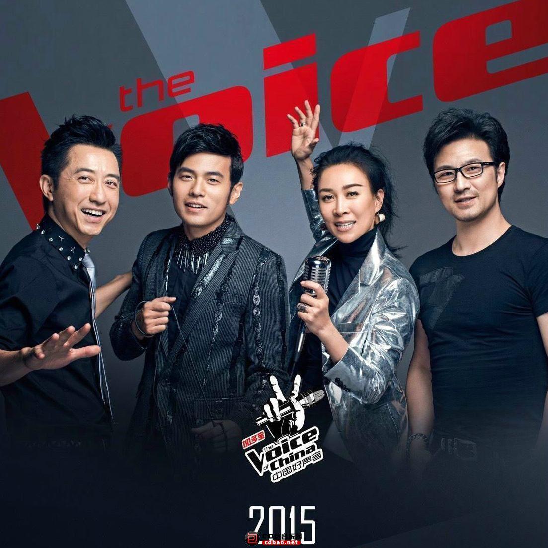 中国好声音第四季第11期封面.jpg