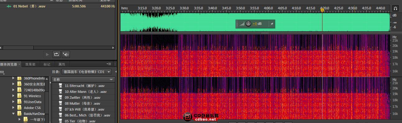 频谱1.jpg