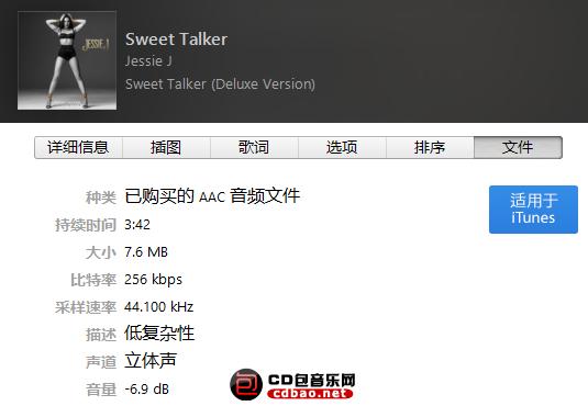 sweettalker.png