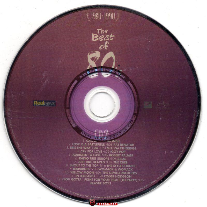 CD 2.jpg