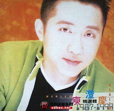 1987-1999精选辑.jpg