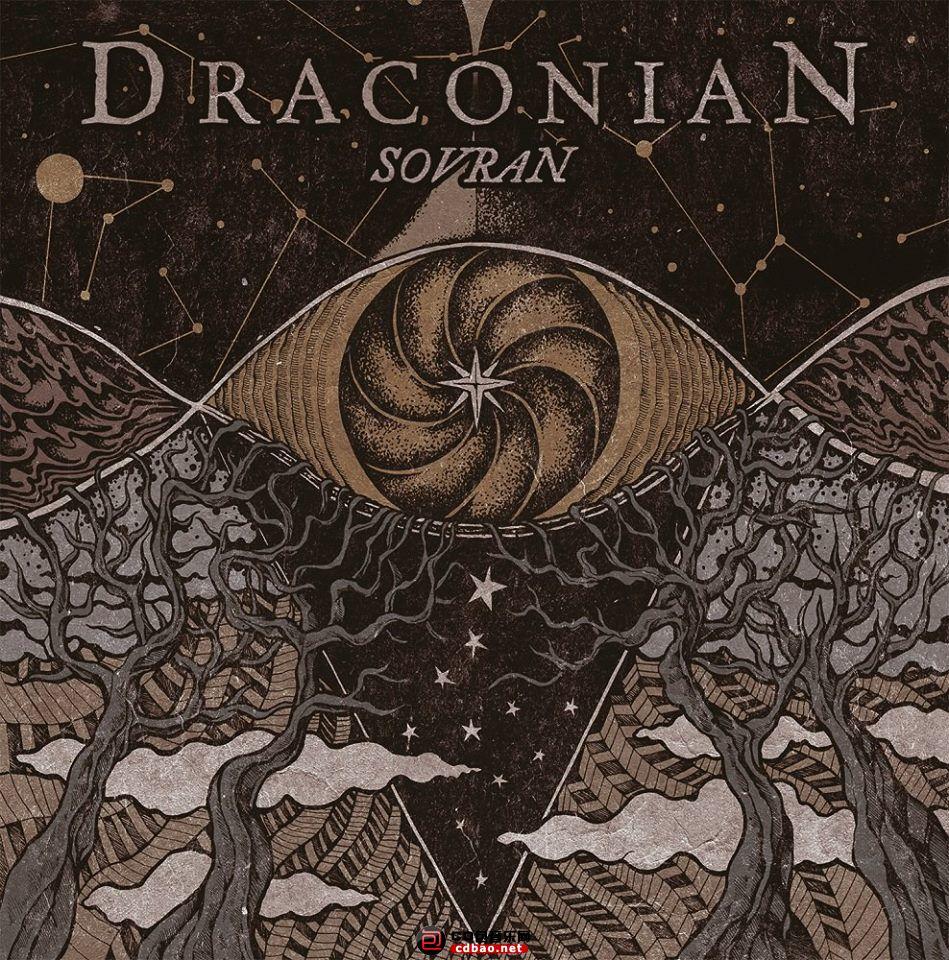 draconian-cover.jpg