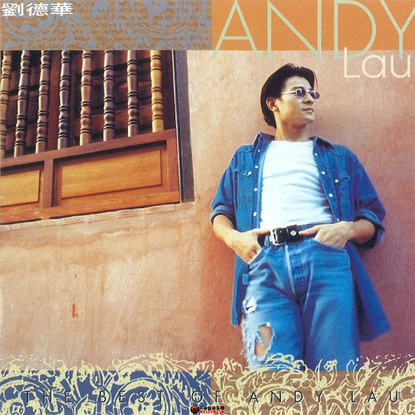 The Best of Andy Lau.jpg