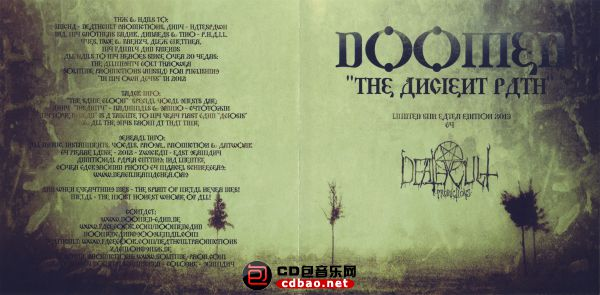 The Ancient Path (Re-release) - Cover-Back.jpg