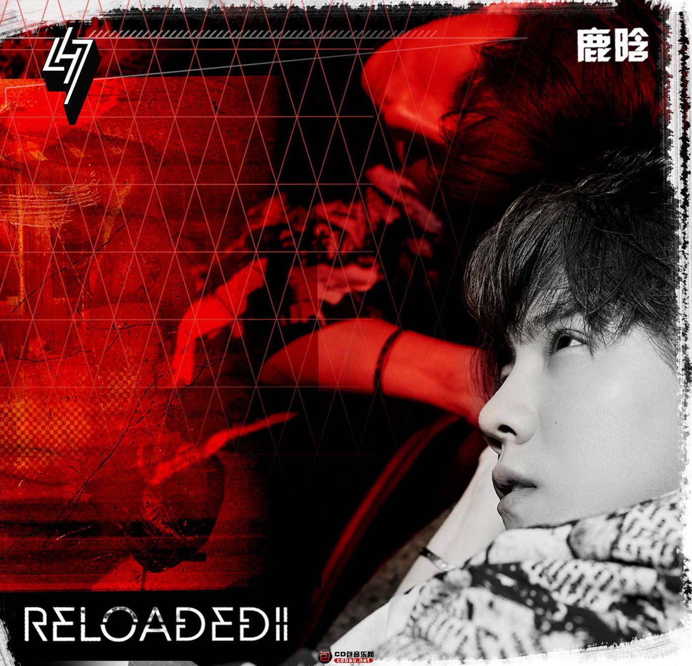 Reloaded II - Single.jpg