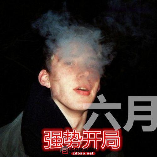 六月电音专辑《强势开局》封面.jpg